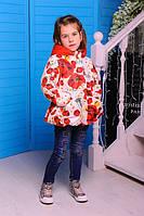 Куртка для девочки с цветочным принтом МЕРИ принт 2