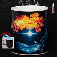 Чашка хамелеон Огонь и Вода