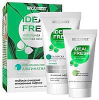 Гель-маска пленочная альгинатная для лица глубокое очищение*мгновенный лифтинг Ideal Fresh