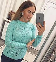 ОЧЕНЬ КРАСИВАЯ ВЯЗАННый свитер С НЕЖНЫМ УЗОРОМ (РАЗНЫЕ ЦВЕТА)