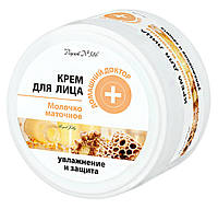 Крем для лица Домашний Доктор Молочко маточное Увлажнение и защита - 100 мл.