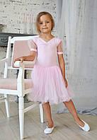 Купальник с длинной юбкой из фатина розовый