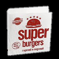"Уголок бумажный ""Super Burgers"" 140*140мм 500шт (33)"