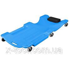 Лежак автослесаря пластиковый King Tony 87C23A-B (Тайвань)