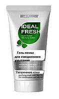 Гель-пенка для ежедневного умывания Ideal Fresh