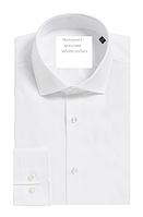 Рубашка мужская белая классическая с длинным рукавом