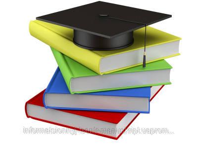 Курсовые и дипломные по экономике, менеджменту и маркетингу на английском языке (Уникальность 85%)