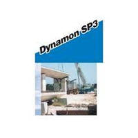 Dynamon SP3 25кг суперпластификатор