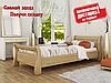 Кровать деревянная Диана из натурального Бука односпальная