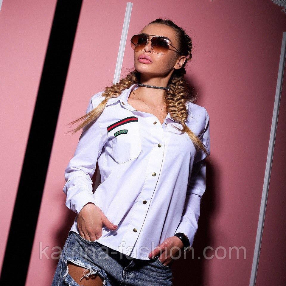 """Рубашка /блуза женская стильная на кнопках с длинным рукавом белая и черная """"Gucci"""" коттон"""