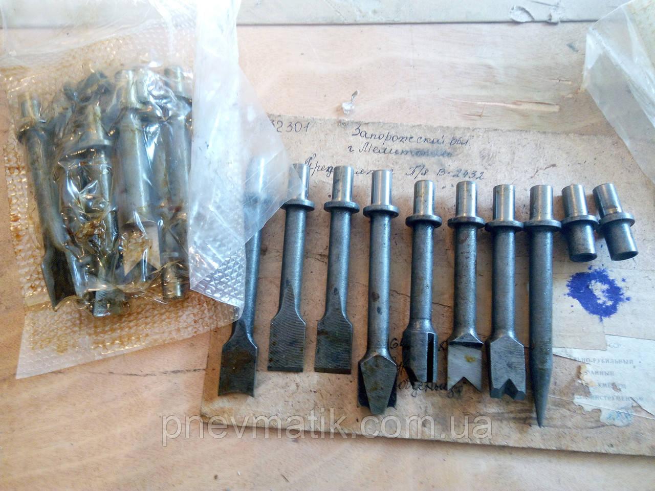 Насадки,зубила для пневматического клепального молотка кмп32, кмп42. Комплект