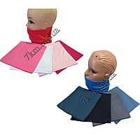Хомут детский трикотажный для девочек и мальчиков Оптом 7130