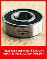 Шариковый радиальный подшипник однорядный 6202 2 RS ABEC 1