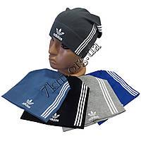 """Шапка детская одинарный трикотаж для мальчиков """"Adidas"""" 6-12 лет 7132 Оптом"""
