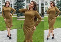 Платье женское 48+ французский трикотаж