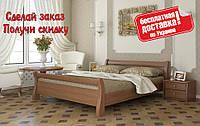 Кровать деревянная Диана из натурального Бука полуторная , фото 1