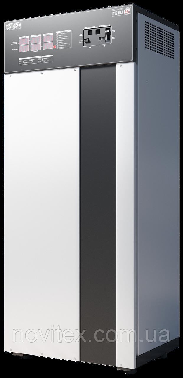 Стабилизатор напряжения трёхфазный Элекс Герц М 16-3/40А 26.4 кВт