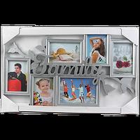 Мультирамка для семьи с надписью FAMILY на 6 фотографий