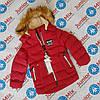 Зимняя детская куртка для мальчиков  оптом SD