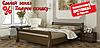 Кровать деревянная Диана из натурального Бука двуспальная