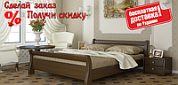 Кровать деревянная Диана из натурального Бука двуспальная , фото 1