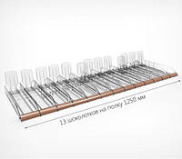 Комплект из 13 лотков пластиковых 1250х140х (200-350мм)