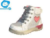 Детские ботинки Т.М С.Луч, р 22-27