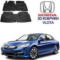 Автоковрики 3D Vlota для Honda Accord