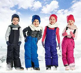 Детские брюки оптовая продажа