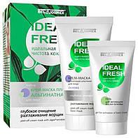 Крем-маска пленочная альгинатная для лица глубокое очищение*разглаживание морщин Ideal Fresh