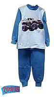 Детские байковые пижамки для мальчиков