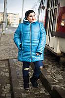 Куртка зимова для великих жінок, з 48 по 82 розмір, фото 1