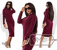 Облегающее теплое ангоровое  платье размер 42,44,46