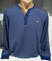 Мужская рубашка   синяя с пуговицами