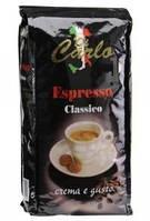 Кофе в зернах  Di Carlo Espresso Clasico 1кг. (Италия)
