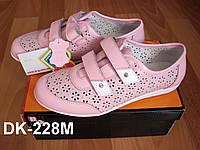 Кожаные кроссовки для девочек