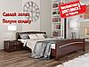 Кровать деревянная Венеция из натурального Бука полуторная