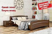 Кровать деревянная Венеция из натурального Бука двуспальная, фото 1