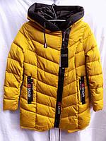Женская куртка зима оптом 0110, фото 1