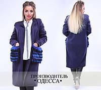 Пальто демисезонное с меховыми карманами (р. 48-54 )