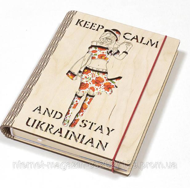 Ежедневник в украинском дизайне с обложкой из дерева