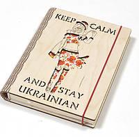Ежедневник в украинском дизайне с обложкой из дерева, фото 1