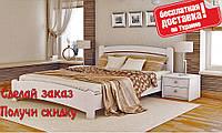 Кровать деревянная Венеция Люкс из натурального Бука полуторная , фото 1