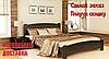 Кровать деревянная Венеция Люкс из натурального Бука двуспальная