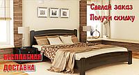 Кровать деревянная Венеция Люкс из натурального Бука двуспальная, фото 1