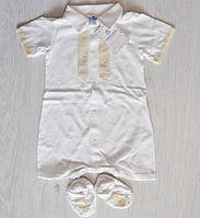 Детский крестильный набор для мальчика Minikin 6 мес