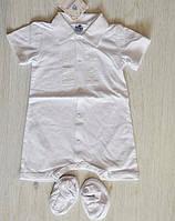 Детский крестильный набор для мальчика Minikin 3-6 мес