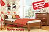 Кровать деревянная Рената из натурального Бука односпальная