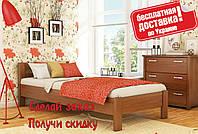 Кровать деревянная Рената из натурального Бука односпальная, фото 1