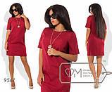 Платье-футляр мини из креп-костюмки размер 42,44,46,48, фото 2